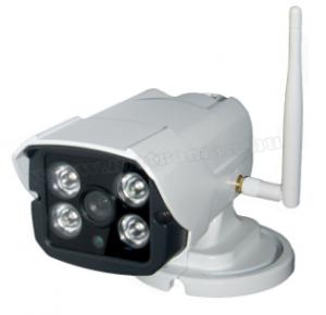 IPhone megfigyelő kamera