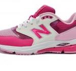 New Balance sport cipő